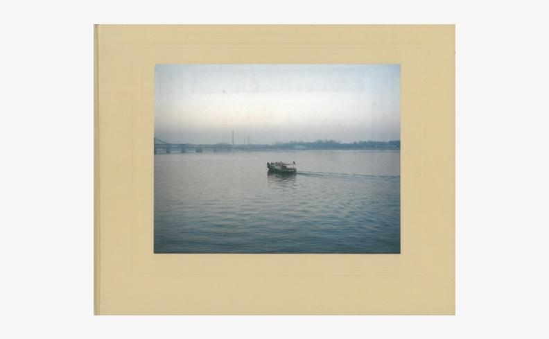 終わりは始まり | 米田知子 写真集