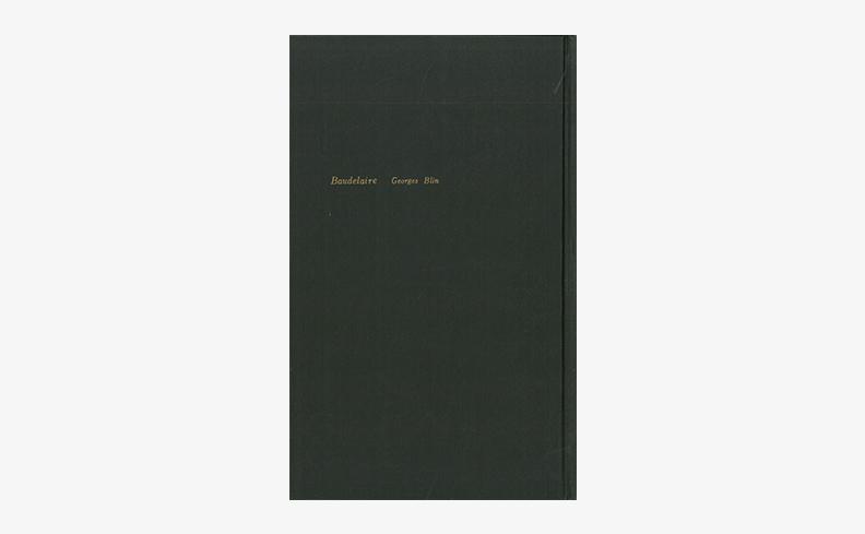 ボードレール | ジョルジュ・ブラン、阿部良雄、及川馥