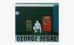George Segal | ジョージ・シーガル 作品集