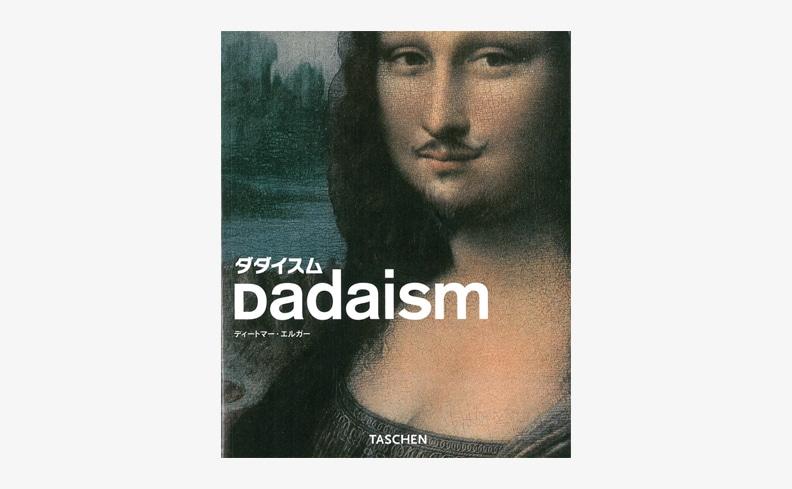 ダダイスム | ディートマー・エルガー