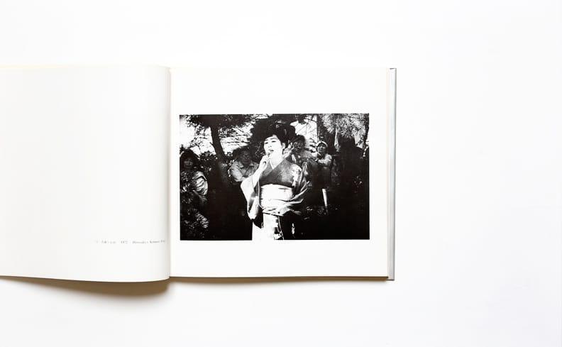 俗神 ZOKUSHIN | 土田ヒロミ