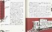 ファーストブック 汽車 | ラッセル・ハミルトン