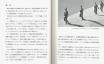 国際連合 | ファーストブック | エドナ・エプスタイン