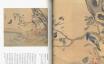 司馬江漢の絵画