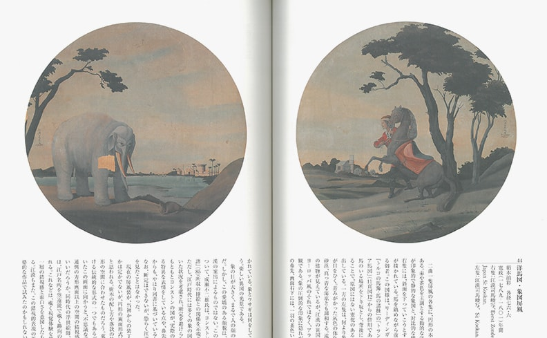 司馬江漢の画像 p1_23