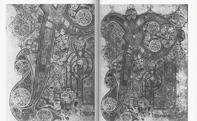 装飾芸術論 | E・H・ゴンブリッチ