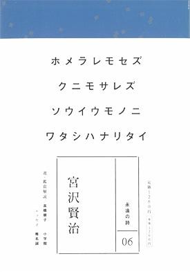 poem_02
