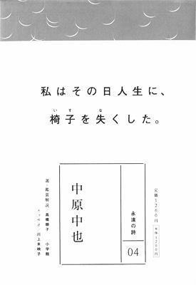 poem_04