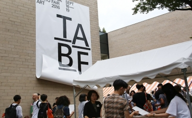 【スタッフ山田の成長日記】東京アートブックフェアに行ってアートや本の楽しさに触れてきましたレポ