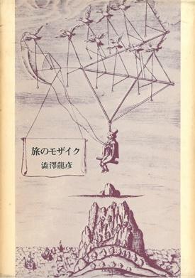 trip_05