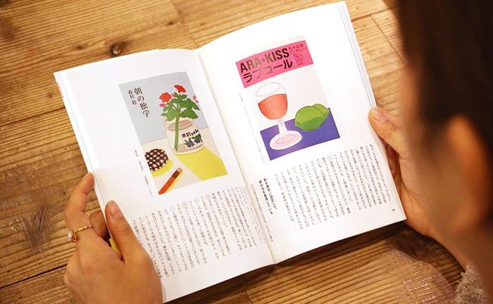 安西水丸さん、デザインを教えてください!| 安西水丸装幀研究会
