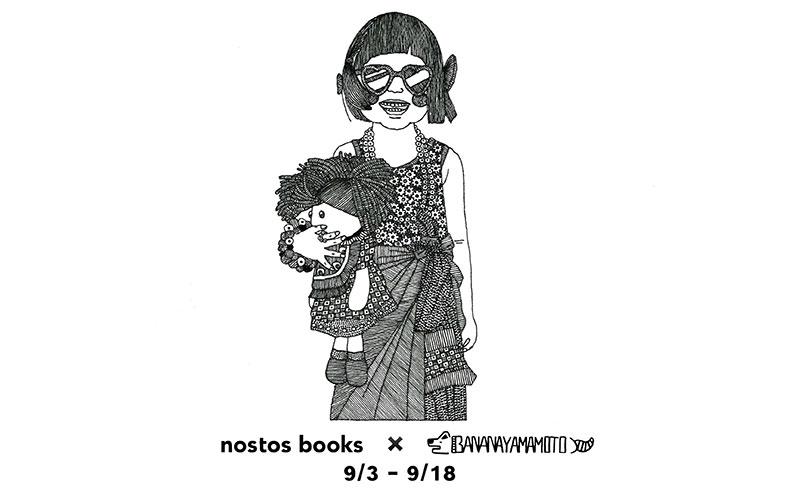 bananayamamoto個展「heavens but happy」のお知らせ