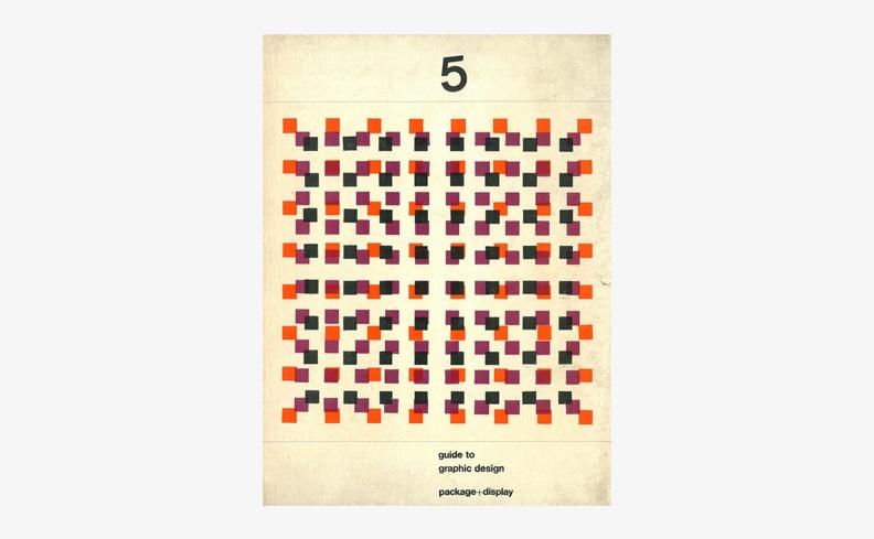 グラフィックデザイン大系5 パッケージ・ディスプレイ