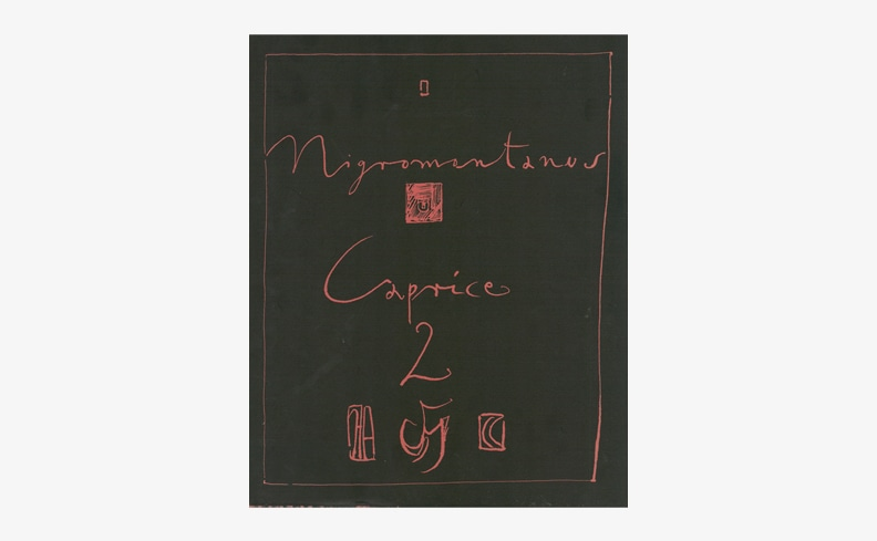 Nigromontanus/Caprice 2 | Horst Janssen ホルスト・ヤンセン