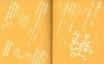 エピステーメー 3巻5号 | 人間の終焉 モノー・渡辺裕・ステント