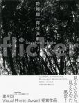 flicker | 時岡総一郎