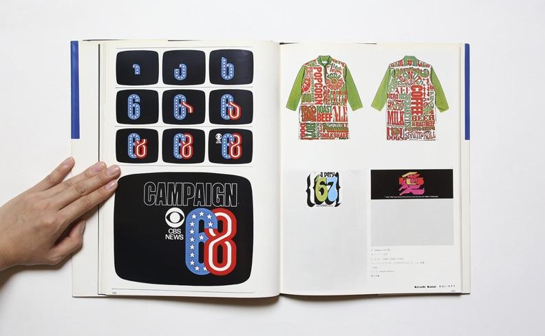 ニューヨークの明日のデザインをになうヤングデザイナーたち
