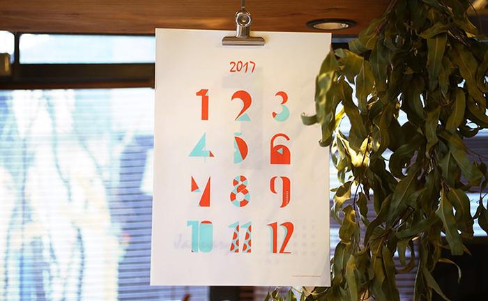 井上元太 Shape of Animalsカレンダー2017年