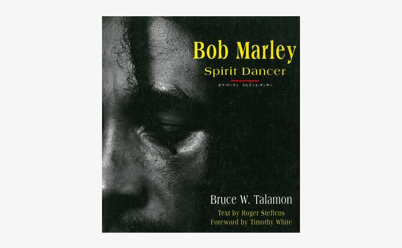 スピリット・ダンサー | ボブ・マーリィ