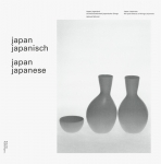 ニッポンのニッポン 日本的なるものの寡黙な美 | ヘルムート・シュミット