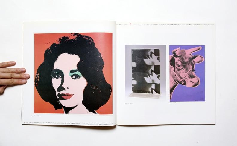 ポップ・アートの神話 アンディー・ウォーホル展