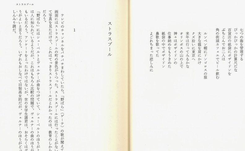 山猫の遺言 | 長谷川四郎