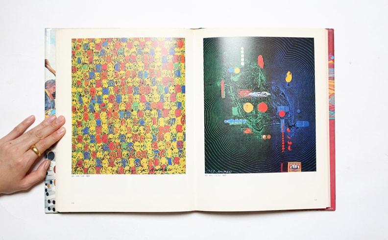 粟津潔作品集 3 | 環境デザインと絵画・附初期作品