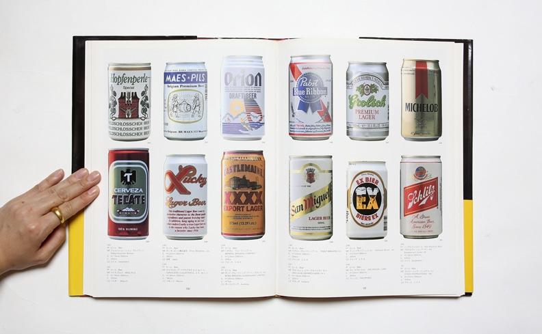 缶とラベルのデザイン | 斎藤日出男