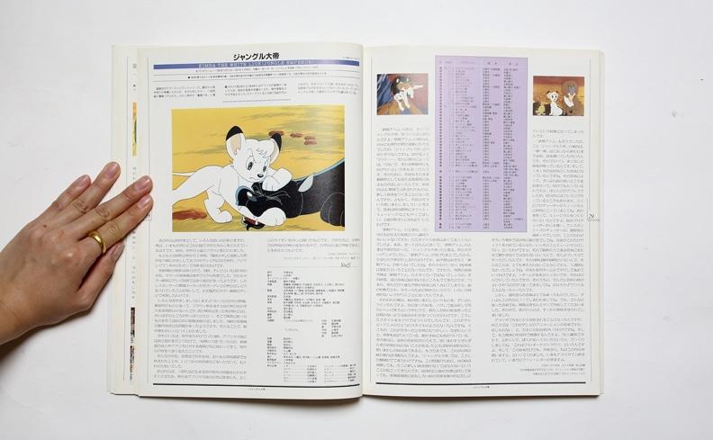 手塚治虫劇場 | 手塚治虫のアニメーションフィルモグラフィー