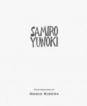 Samiro Yunoki 柚木沙弥郎 | 木寺紀雄