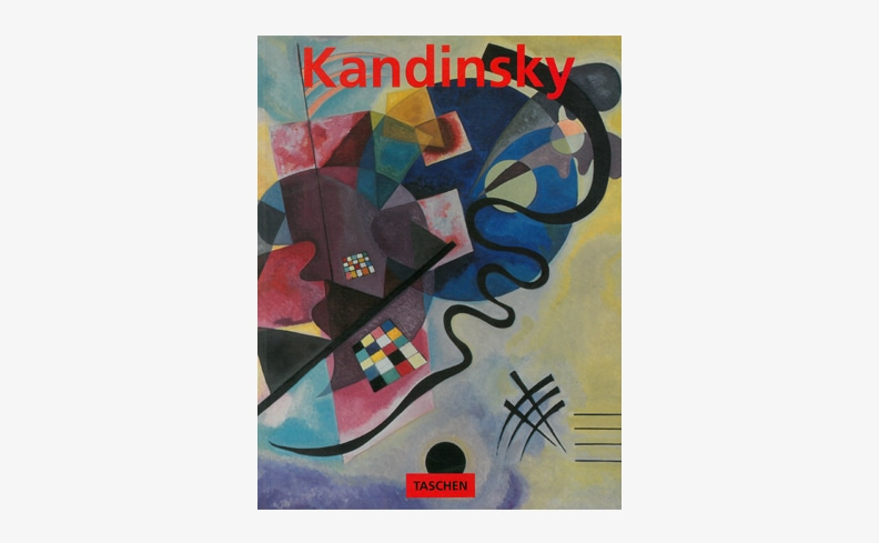 ワシリー・カンディンスキーの画像 p1_3