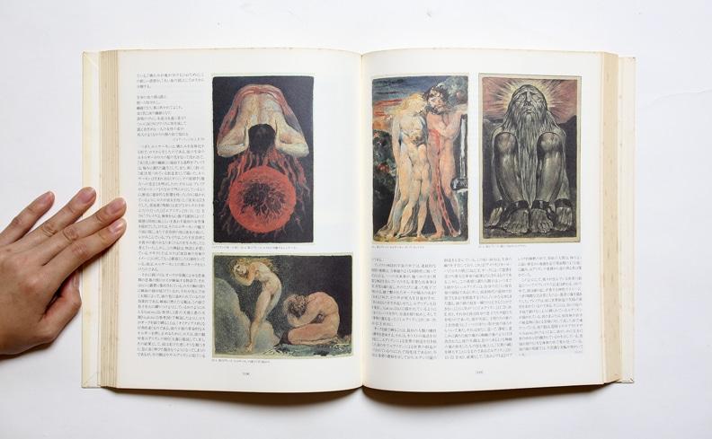 ウィリアム・ブレイク展 | 国立西洋美術館