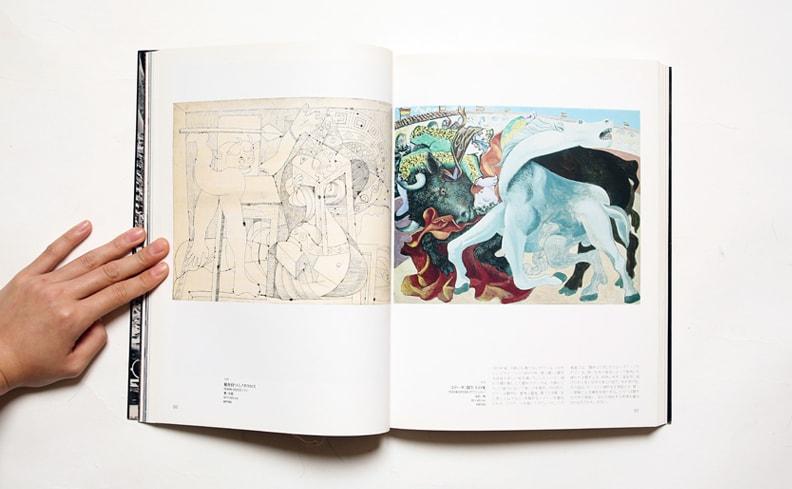 巨匠ピカソ 愛と創造の軌跡 魂のポートレート | 国立新美術館