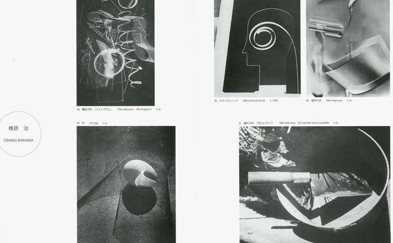 モダニズムの光跡 | 東京国立近代美術館