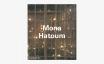 Mona Hatoum | モナ・ハトゥム