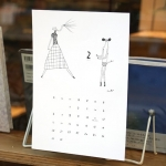 oshow イラストカレンダー 2017年