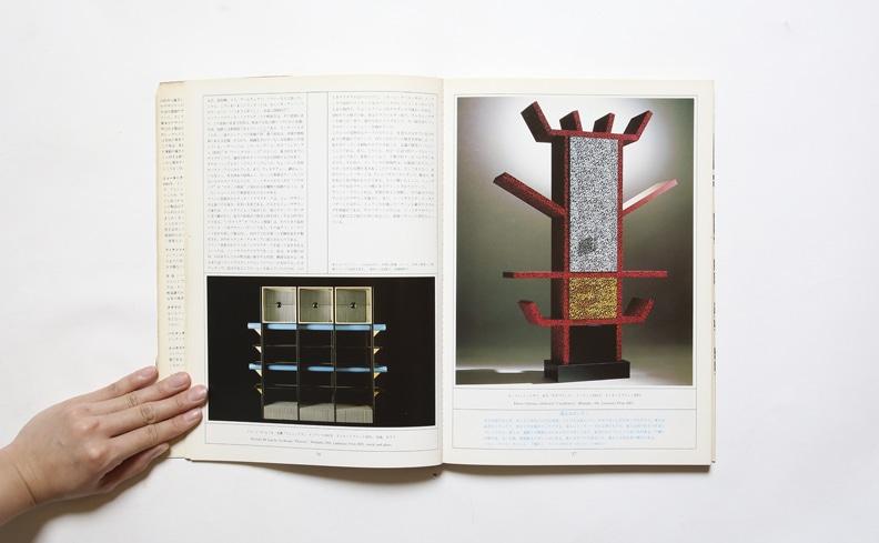 メンフィス ミラノ・ニューデザインのすべて | バルバラ・ラディーチェ