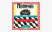 Memphis: Objects, Furniture, and Patterns | Richard Horn