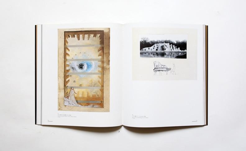 ダリの世界 | サルバドル・ダリ