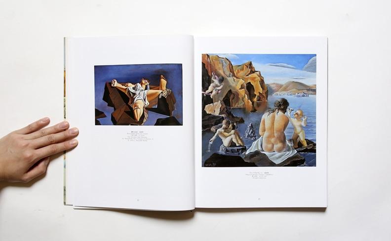 Salvador Dali 1904-1989 | サルバドール・ダリ