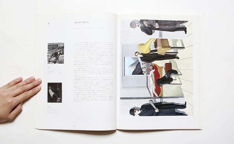 マグリット | リチャード・カルボコレッシ