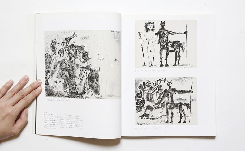 パリ・ムルロエ工房所蔵 ピカソ石版画展