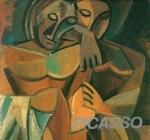 ピカソ初期の時代展 | パブロ・ピカソ