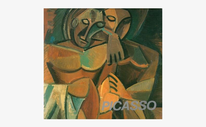 ピカソ初期の時代展