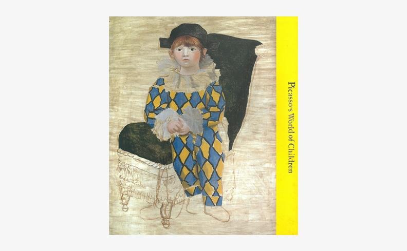 ピカソ 子供の世界展 | 国立西洋美術館