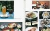 むかしの味 | 池波正太郎