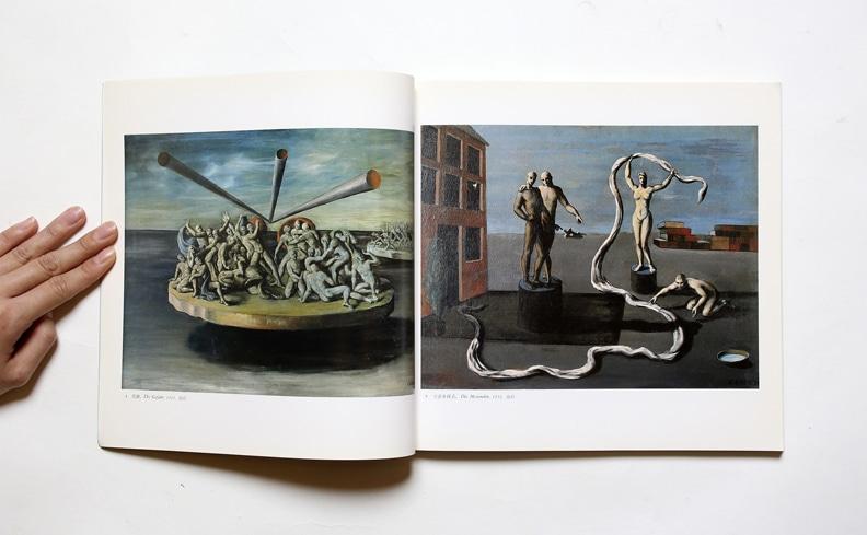 エンデ父子展 | エドガー・エンデ、ミヒャエル・エンデ