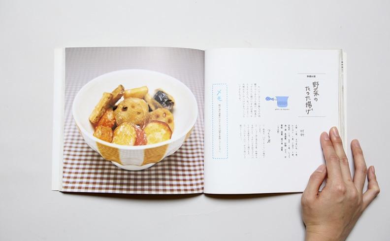 巴里の空の下オムレツのにおいは流れる レシピ版 | 石井好子