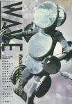 WAVE 4号 特集 : マシナリー・イマジネーション