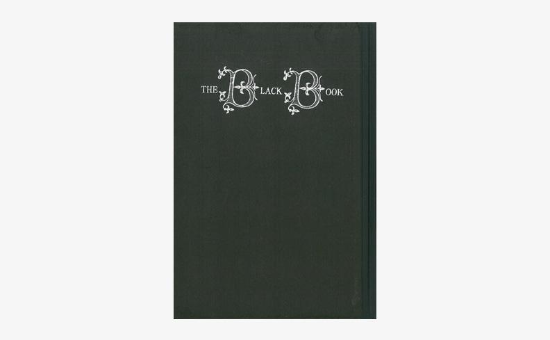 黒い本 | ローレンス・ダレル